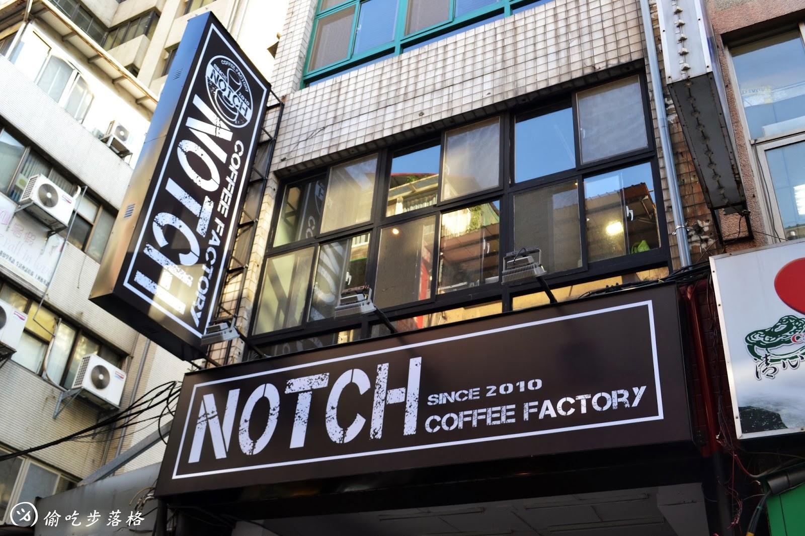 [咖啡] [台北車站] Notch咖啡工場 站前店