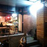 [咖啡][東門]小米酒咖啡館