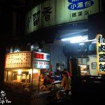 [中式][礁溪]ㄔˇ留香(礁溪店)