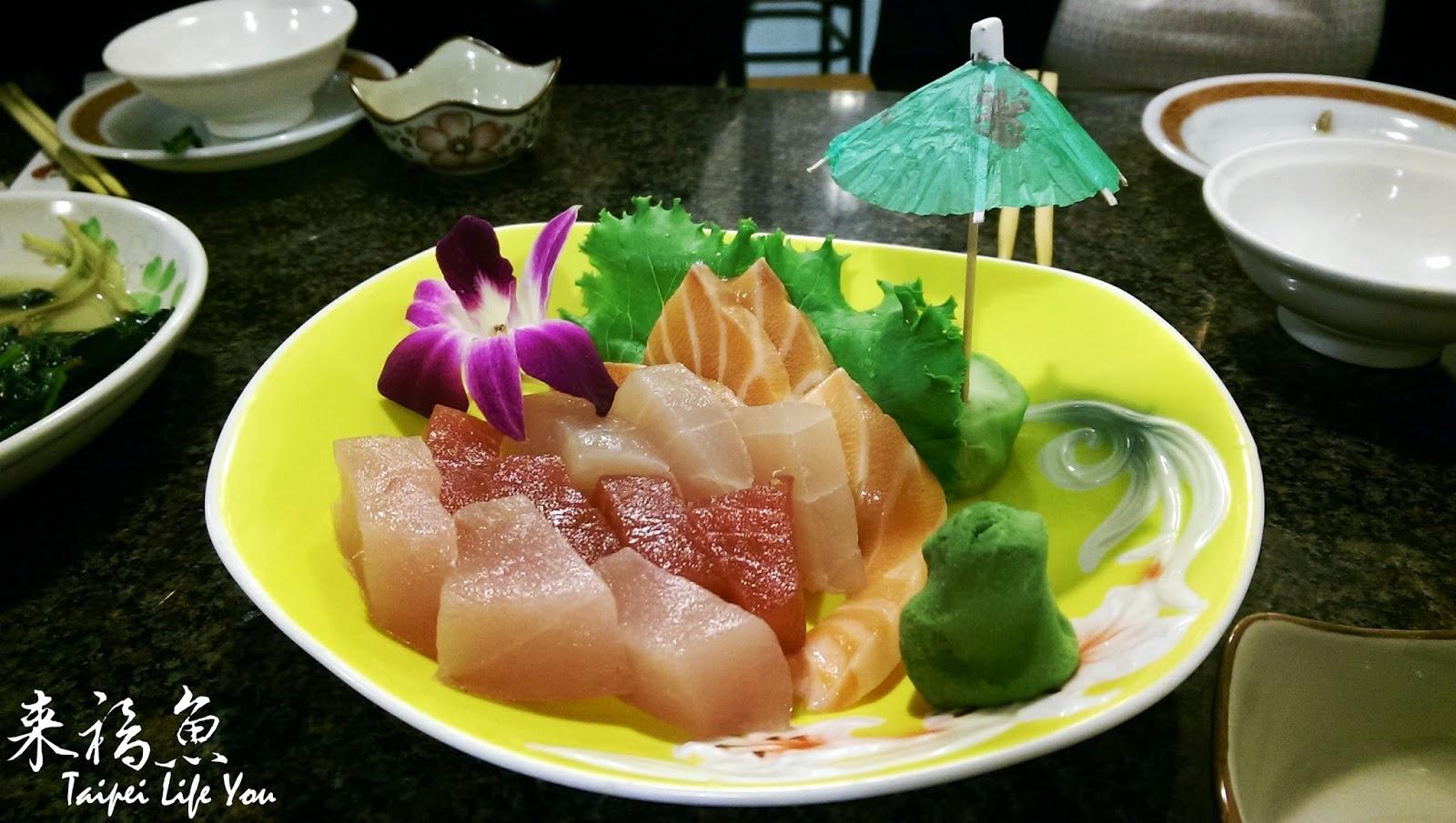魚吉日本料理