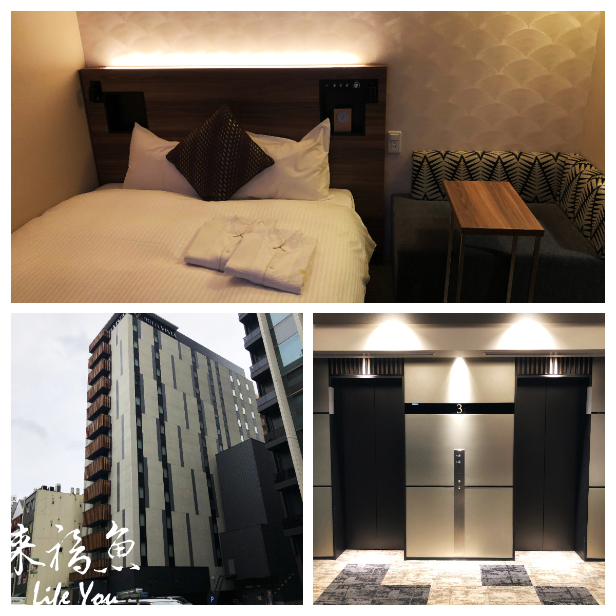 hotel vista nagoya nikishi