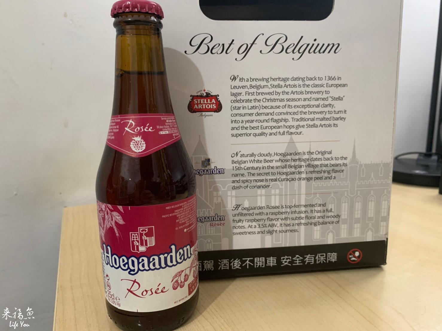 豪格登覆盆莓小麥啤酒