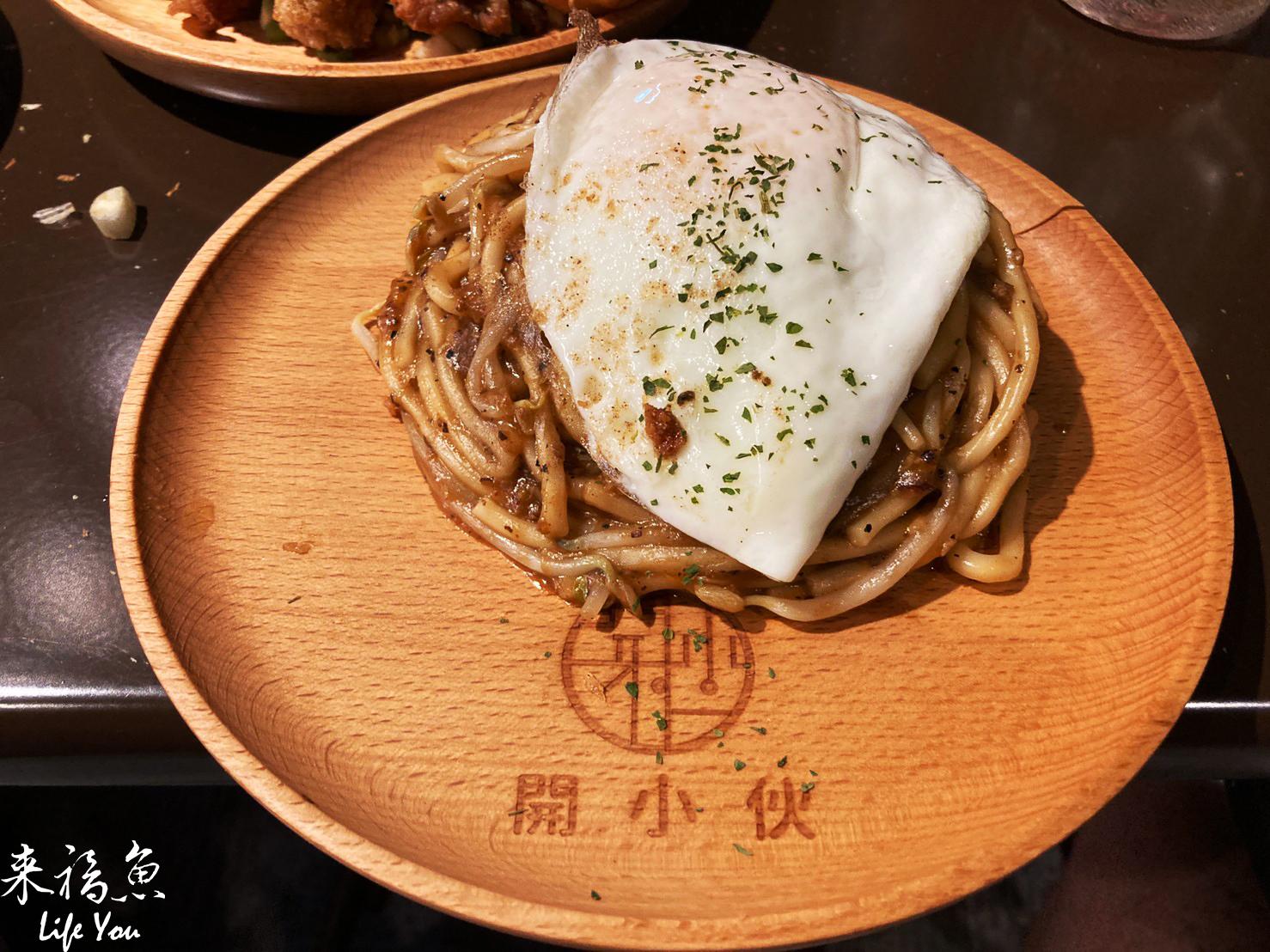 黑胡椒鐵板麵